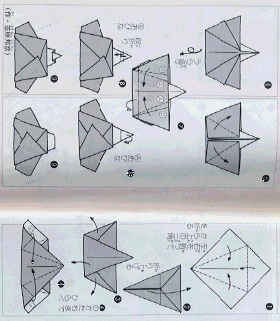 Origami Paper Instructions